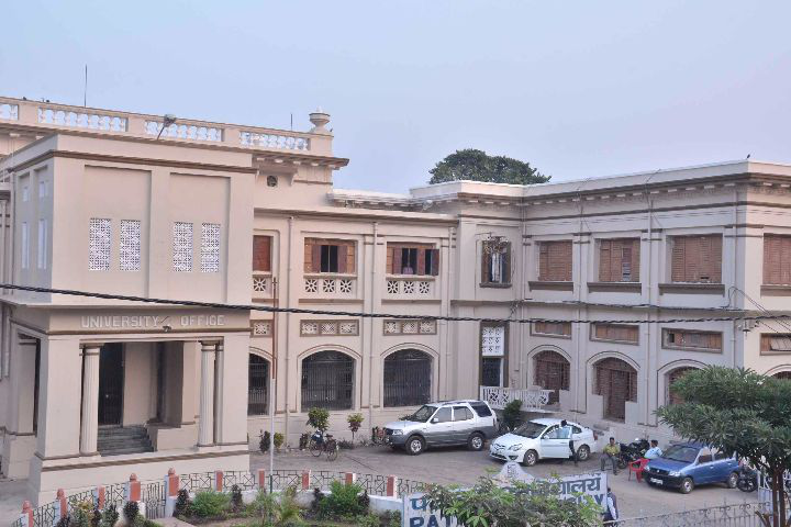 popular MBA colleges in Patna
